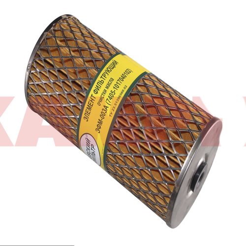 Фильтр масляный Камаз-Евро 7405-1017040-02