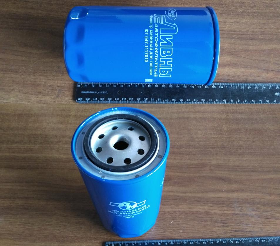 Фильтр топливный Маз резьба 18х1,5