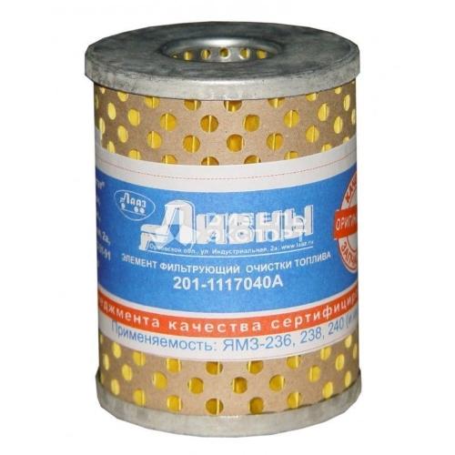 Фильтр топливный Маз Ливны 201-1117040