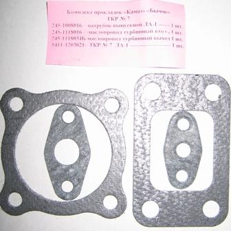 Прокладки ТКР турбокомпрессора Д-240  Д-245 к-т 4 шт МТЗ Валдай зил-5301 ПАЗ
