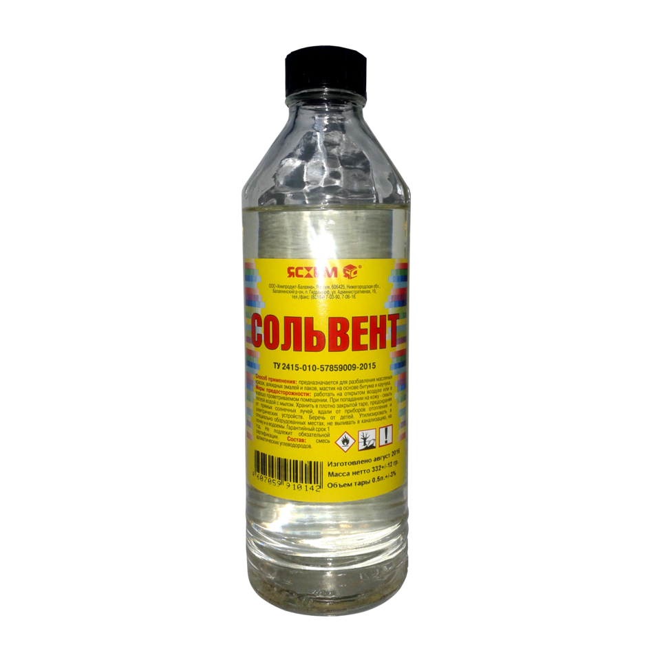 Сольвент 0,5
