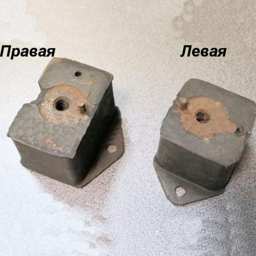Подушка опоры крепления двигателя москвич -412 , 2140 к-т