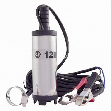 Насос перекачки топлива погружной 12V24V (не Китай) 40л/мин